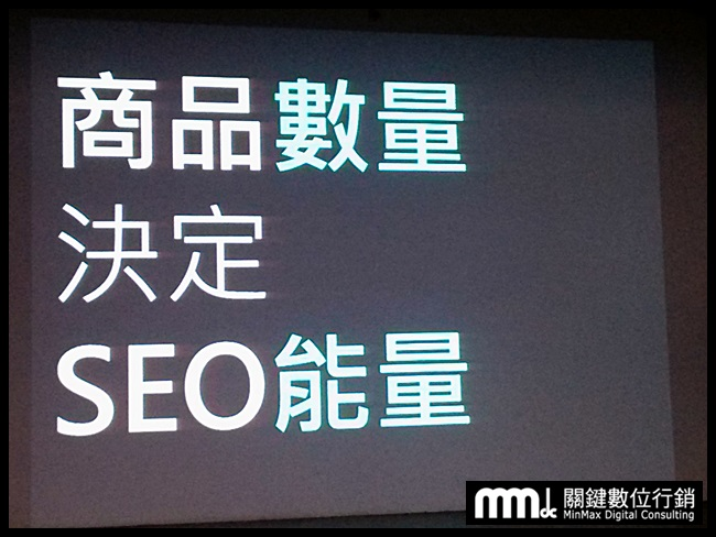 2014iSearch06