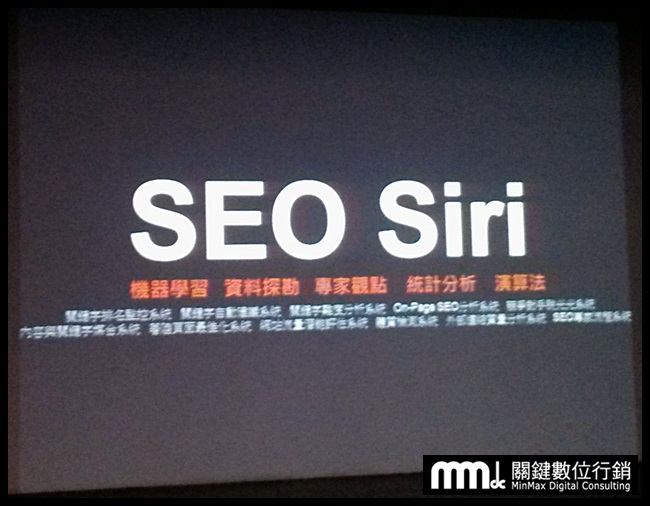 2014iSearch07
