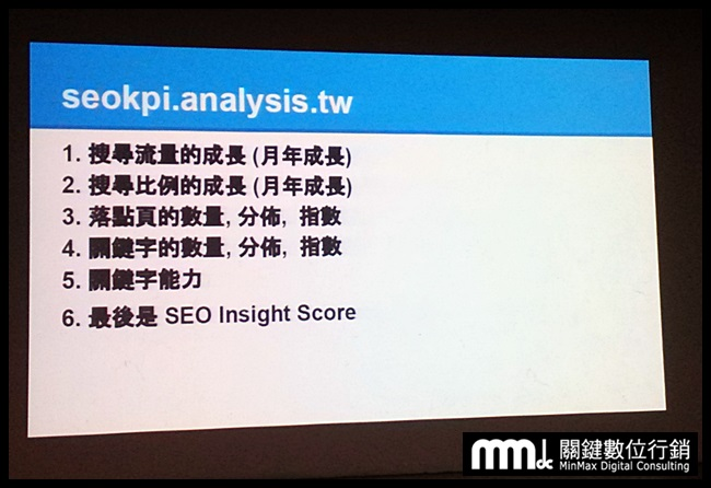 2014iSearch19