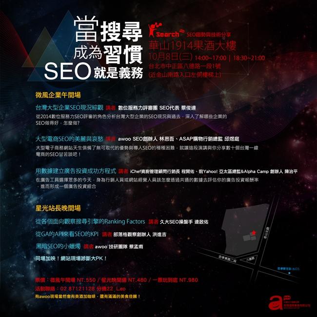 2014iSearchList