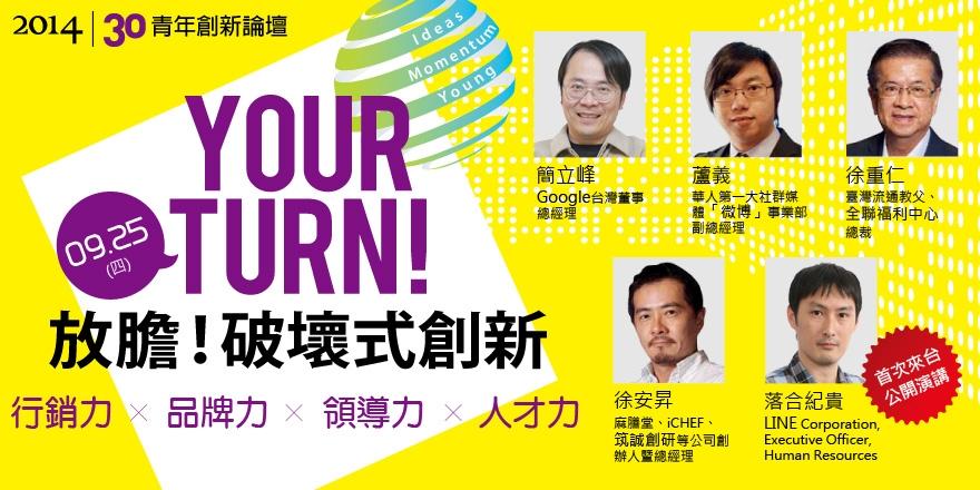 30 Forum (2)