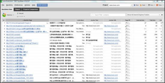 SEO PowerSuite_7