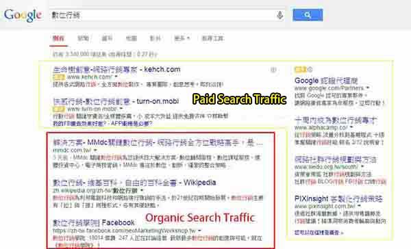 organic-search-traffic1