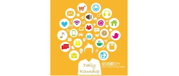 數據分析,數位行銷,社群
