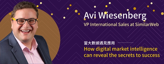 VP International Sales at SimilarWeb Avi Wiesenberg