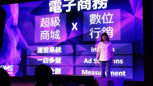 Yahoo 超級商城X數位行銷