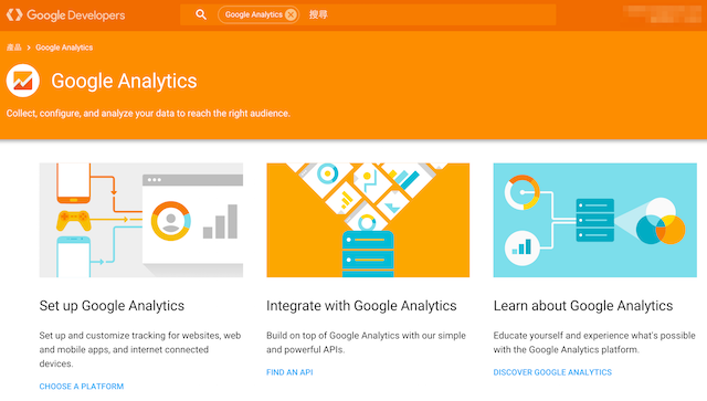Google Analytics API,Google Analytics, Google Analytics Demos & Tools