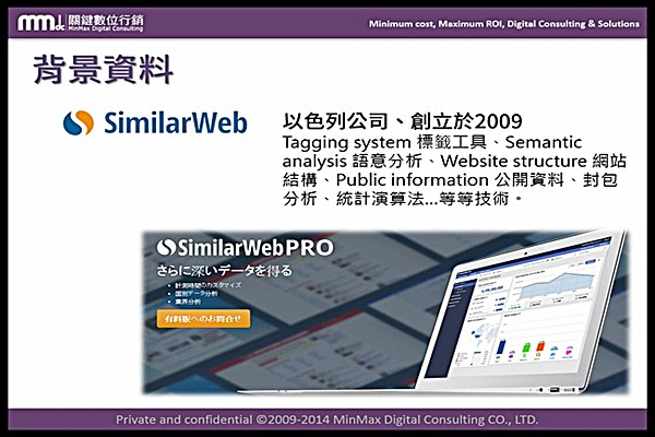 similarweb01_cover