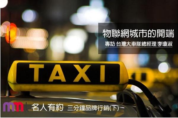 55688-taxi