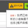 Bing Ads (3)