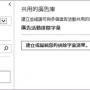 Bing Ads (5)