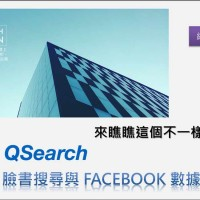 QSearch5