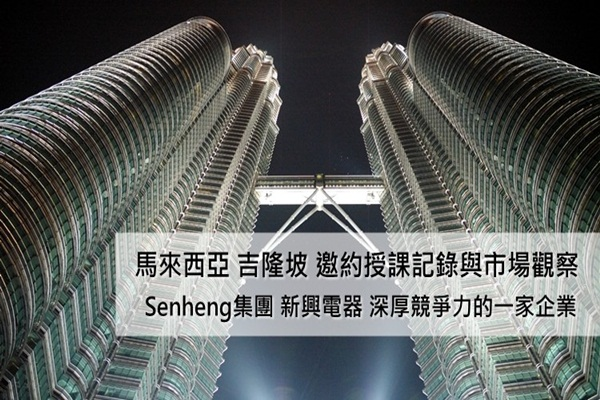 SenhengFB 1
