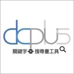 feature_tools - dcplus-keyword-master