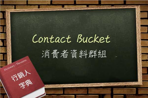 contact-bucket