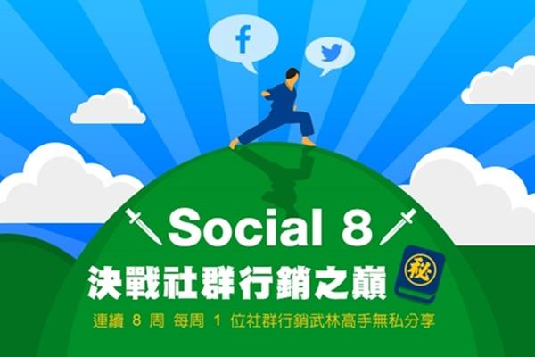 social8FB