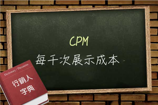 CPM-COVER