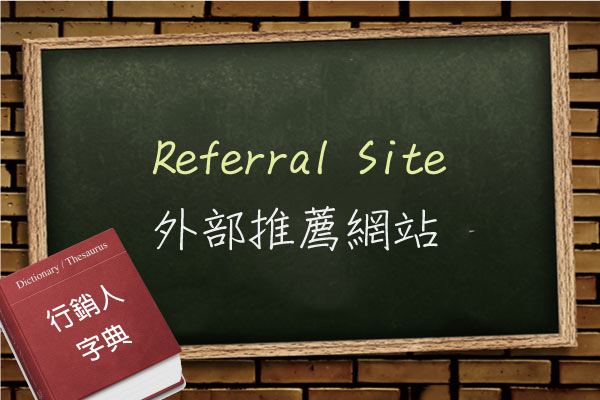 Referral-site-01