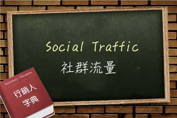 Social-traffic