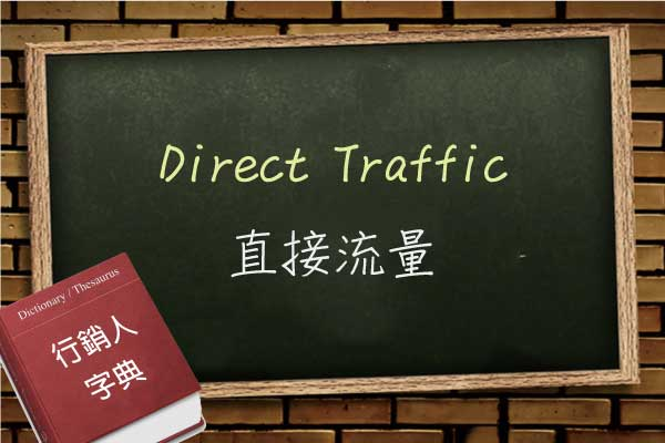 direct-traffic