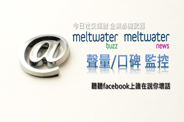 meltwaterFB
