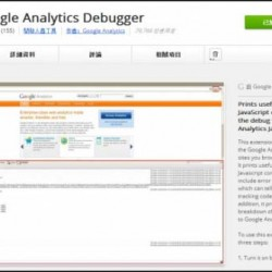 Google analytics Debugger_02