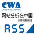 网站分析在中国創辦人宋星