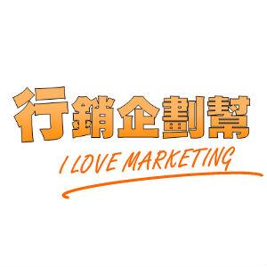 行銷企劃幫Logo