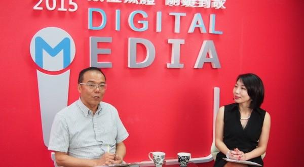 數位媒體,廣告,數據
