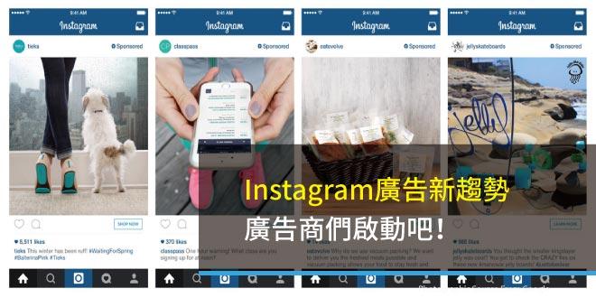 Instagram, facebook, 廣告主