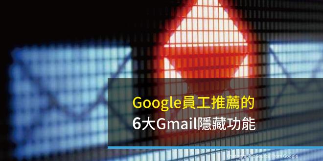 Google,Gmail,Unroll.me