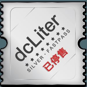 Liter-2016stop