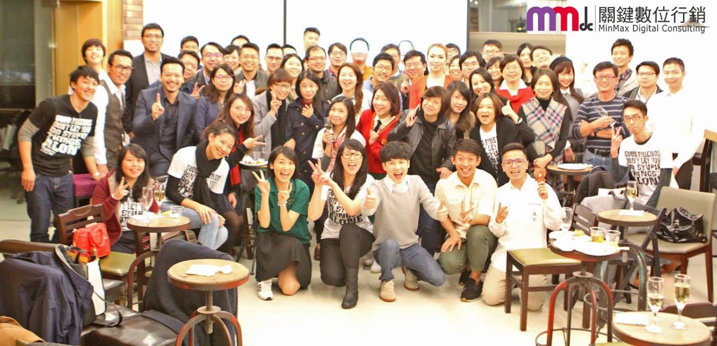 【感謝報導】感謝各方支持者,共同打造數位行銷大學