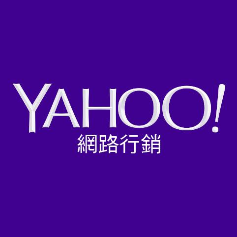 yahoo content marketing