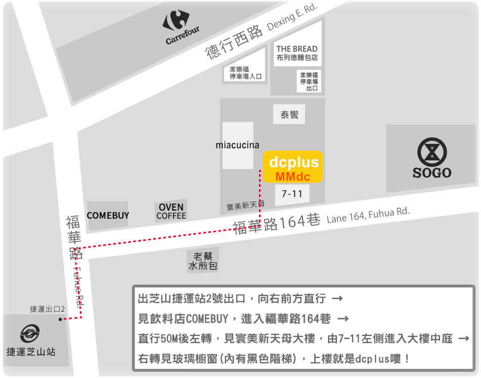 dcplusmmdc-map1603
