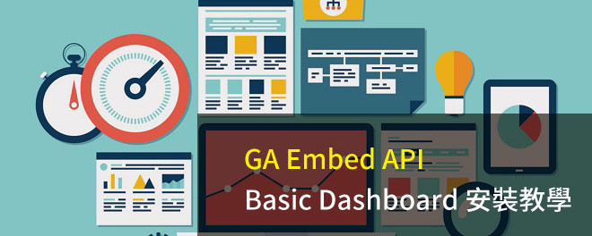 GA,API,Google Analytics,Basic Dashboard
