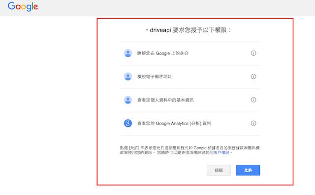 GA,API,Google Analytics,Basic Dashboard