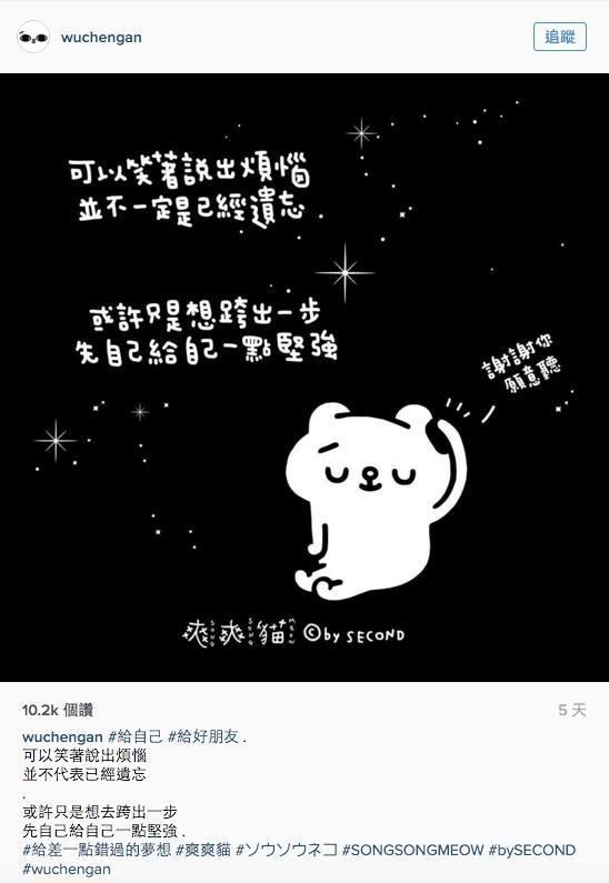 INSTAGRAM,社群行銷,hashtags