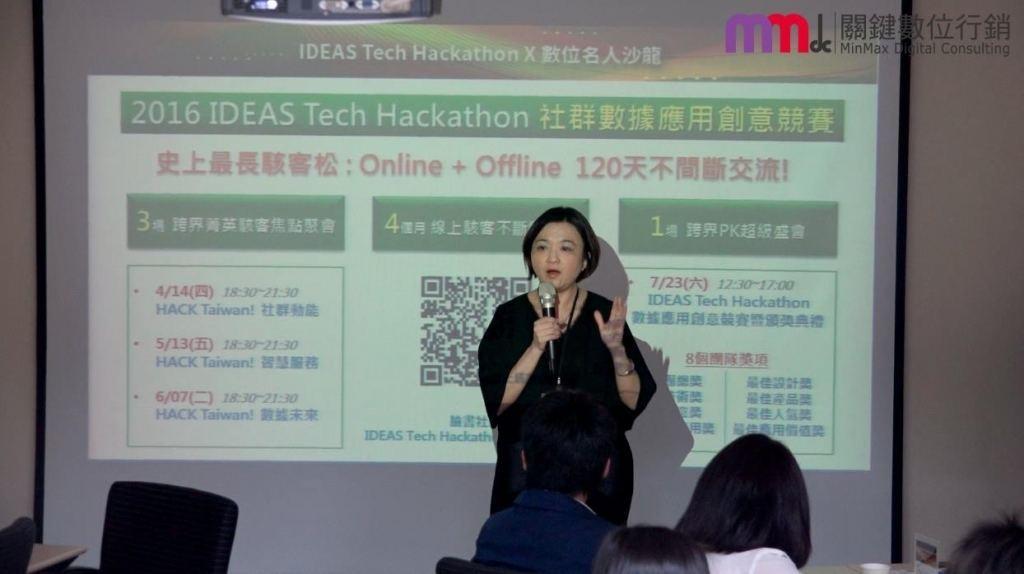 IDEAS Tech Hackathon,數位名人沙龍,社群數據