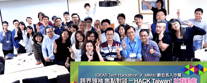 IDEAS,Hackathon,社群數據,SER