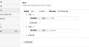GA,進階區隔,Google Analytics
