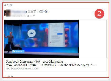 Facebook,粉絲專頁,社群行銷