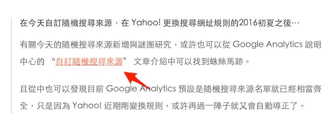 數據分析,成效優化,Google Analytics,GA