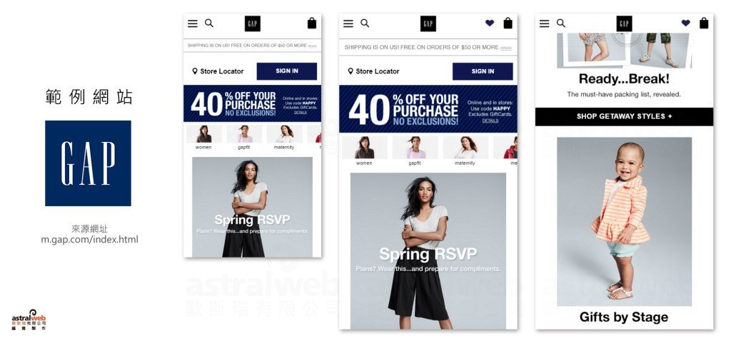 網頁設計,網站設計,購物網站
