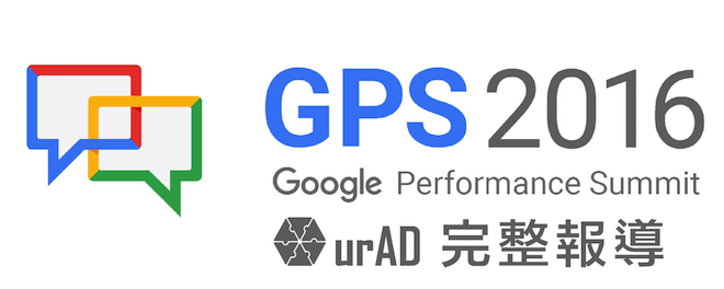 Google,GPS,mobile first,行動