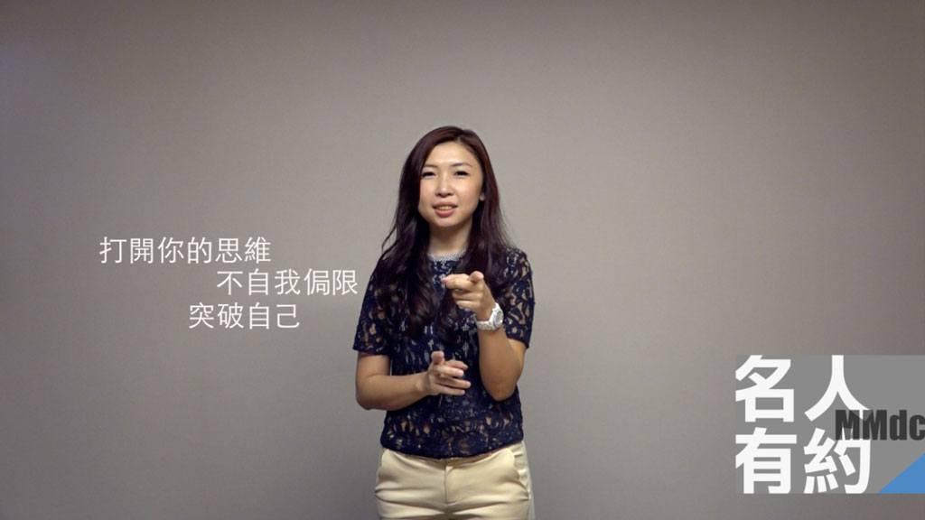 dcplus 專訪-企業數位轉型遇到最大的困難_MOMA 電商營運長 吳品蓉 Mina