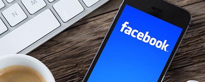 Facebook粉絲專頁,SEO,關鍵字