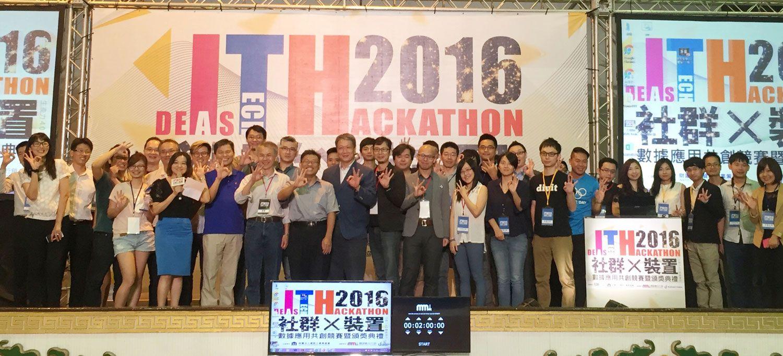 2016-IDEASTechHackathon