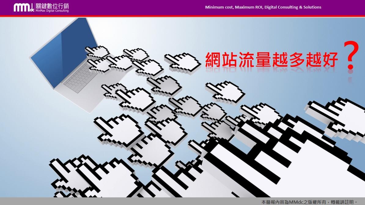Google Analytics,AdWords,Facebook廣告