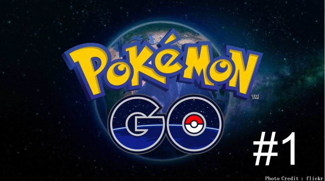 Pokemon Go,神奇寶貝,AR